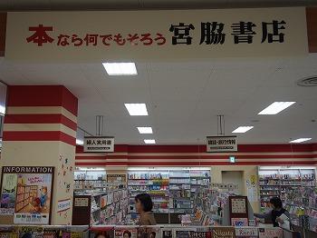 ojiya-street24.jpg