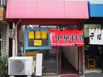 okubo-80ban1.jpg