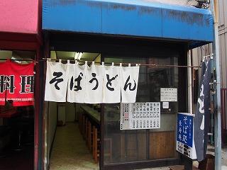 okubo-choujyuan1.jpg