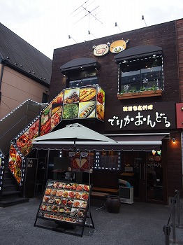 okubo-delicaondoru2.jpg