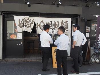 okubo-gomaryu2.jpg