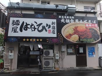 okubo-hanabi4.jpg