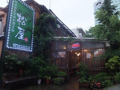 okubo-matsuya1.jpg