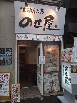okubo-noseya1.jpg