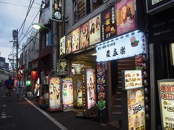 okubo-street19.jpg