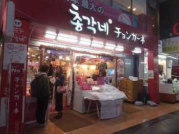 okubo-street20.jpg