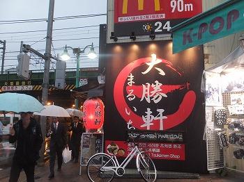 okubo-tai-sho-ken1.jpg