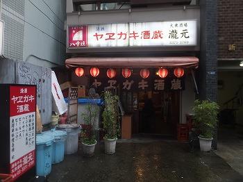 okubo-takigen1.jpg