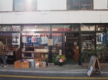 setagaya-nostos-books1.jpg