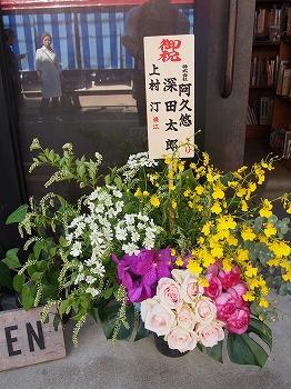 setagaya-nostos-books5.jpg