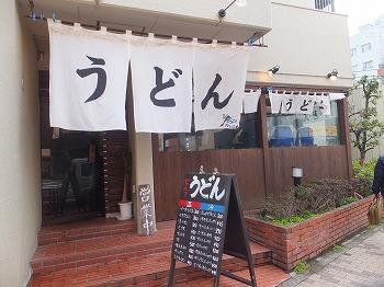 shinagawa-oniyanma1.jpg