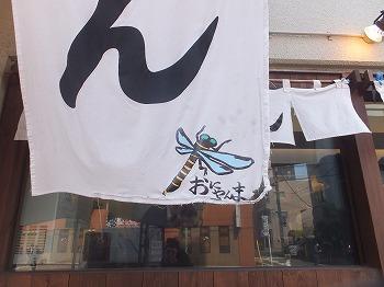 shinagawa-oniyanma2.jpg