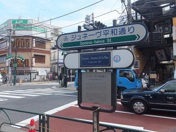 shinagawa3.jpg