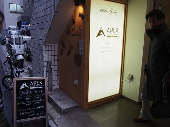 shinjuku-apex-climbing1.jpg
