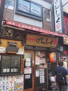shinjuku-banshakuya1.jpg