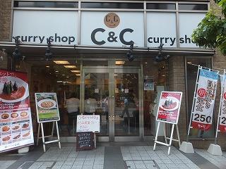 shinjuku-curry-cc10.jpg