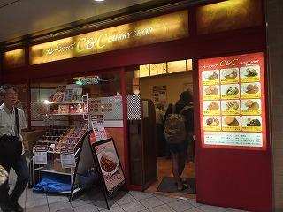 shinjuku-curry-cc11.jpg