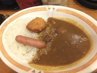 shinjuku-curry-cc13.jpg