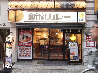 shinjuku-curry-cc17.jpg