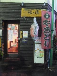 shinjuku-fukunotori1.jpg