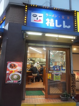 shinjuku-fukushin11.jpg