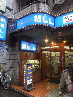 shinjuku-fukushin9.jpg
