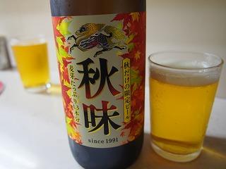 shinjuku-gifuya22.jpg