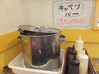 shinjuku-gogocurry17.jpg