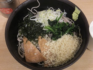 shinjuku-hakonesoba-honjin2.jpg