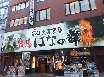 shinjuku-hananomai1.jpg