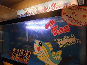 shinjuku-hananomai2.jpg