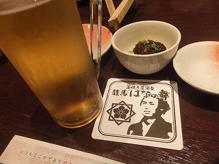 shinjuku-hananomai3.jpg