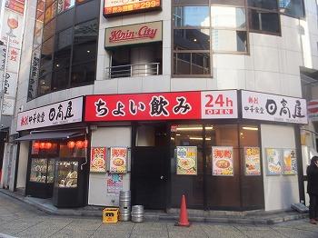 shinjuku-hidakaya9-.jpg