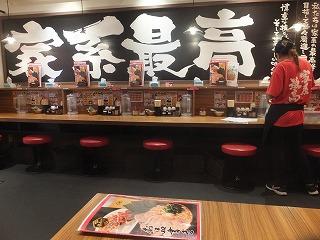 shinjuku-ichikakuya10.jpg