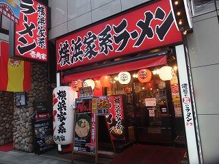 shinjuku-ichikakuya4.jpg