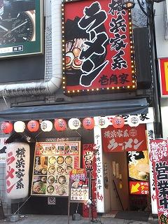 shinjuku-ichikakuya6.jpg