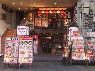 shinjuku-ichikakuya8.jpg