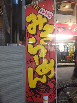 shinjuku-ichikuraya3.jpg