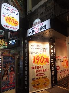 shinjuku-ikkenmesakaba15.jpg