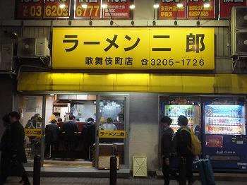 shinjuku-jiro6.jpg