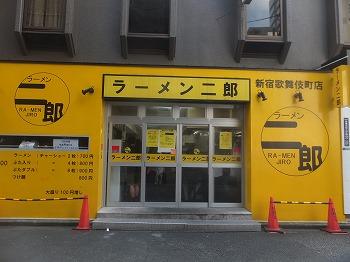 shinjuku-jiro7.jpg