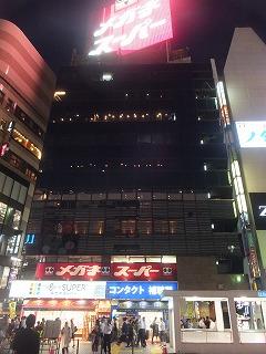 shinjuku-k3building1.jpg