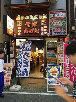 shinjuku-kanoya9.jpg