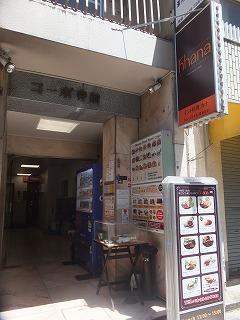 shinjuku-khana1.jpg