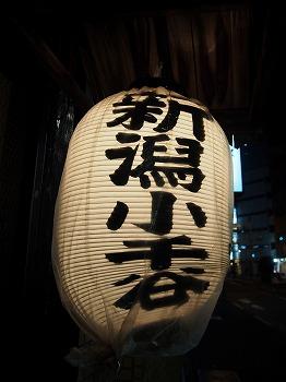 shinjuku-kon3.jpg