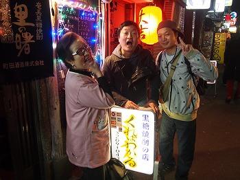 shinjuku-kurebawakaru10.jpg