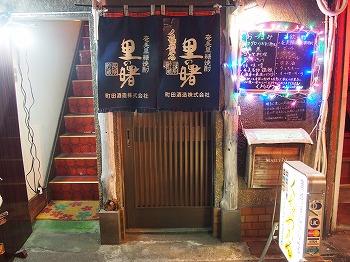 shinjuku-kurebawakaru2.jpg
