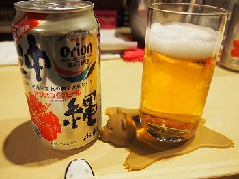 shinjuku-kurebawakaru3.jpg