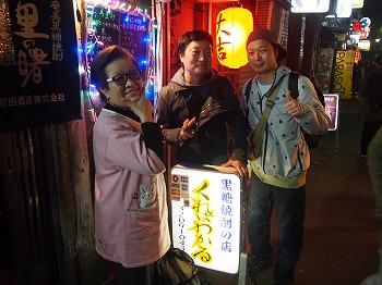 shinjuku-kurebawakaru9.jpg