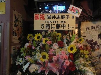 shinjuku-loft11.jpg